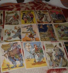 открытки сказки