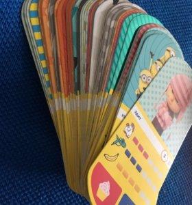Все Карточки Миньоны обмен
