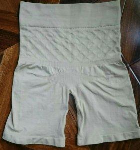 Утягивающие шорты
