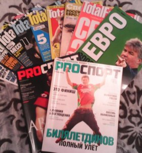Журналы Total Football, ProСпорт