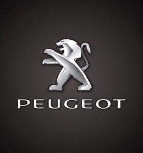 На марку Пежо / Peugeot