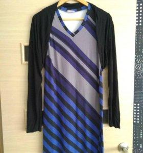 Платье+балеро для беременных