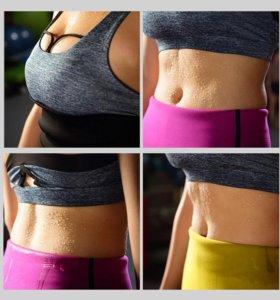 Пояс для похудения неопрен Wespen Taille Unisex