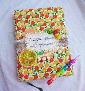 Кулинарная книга ручной работы + подарок