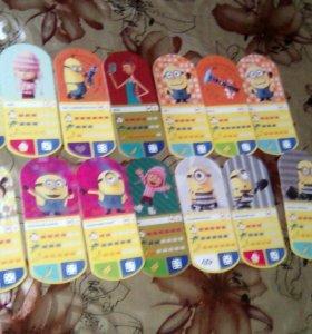 Пластиковые карточки гадкий я 3