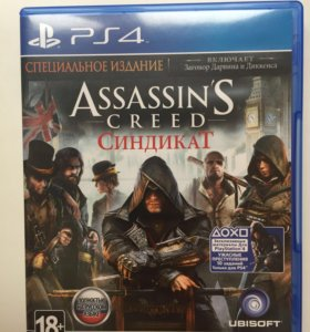 Assassins's Creed Синдикат