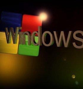 Установлю windows7,8,10 на Ваш компьютер
