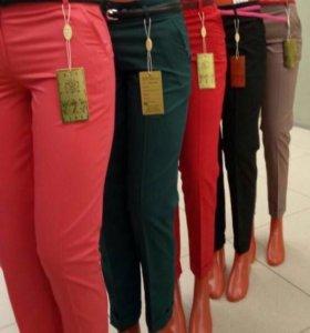 Новые брюки  👖