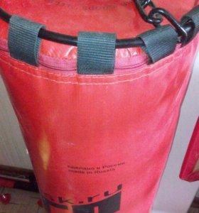 Мешок боксёрский 40 кг.