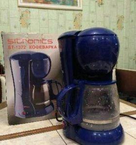 Кофеварка sitronics st-1372