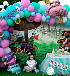 Воздушные шары.Оформление дня рождения под ключ