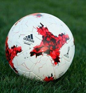 """Мяч """"Красава"""" Adidas"""