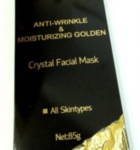 маска beauty line для лица