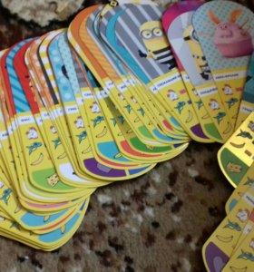 """Карточки """"Миньоны"""""""