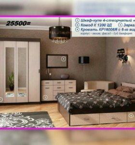 Спальня Мега памир