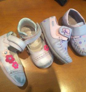 Обувь для девочки р. 20-21