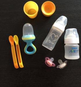 Аксессуары для кормления ребёнка
