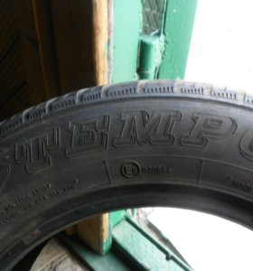 Продам шины от нивы‼️‼️