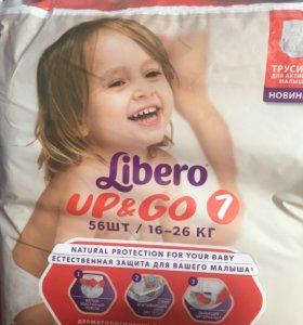 Трусики Либеро 7