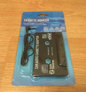 Адаптер tape > aux 3,5mm
