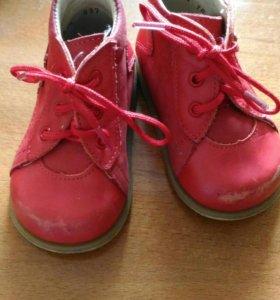 Ботиночки детские Тотто