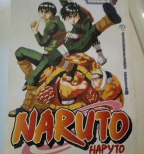 Комикс(мангаки) Наруто:10 книга