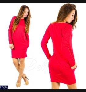 Продам новое платье с этикеткой!!!