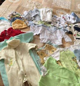 Пакет одежды на мальчика от 0+
