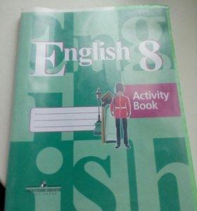 Тетрадь по английскому языку 8 класс Кузовлев
