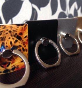 Подставка -кольцо для телефона