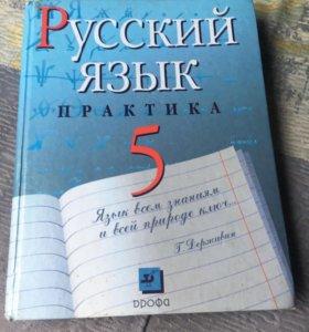Одна любая книга