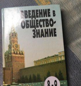 Любая одна книга