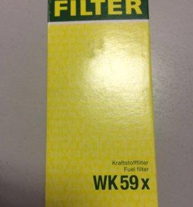 Фильтр топливный новый wk59x