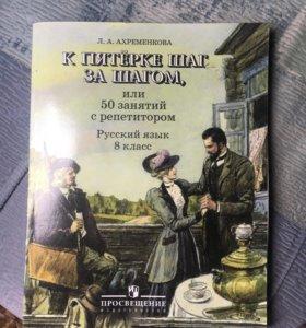Книги по литературе комплект, мб продажа по 1 шт