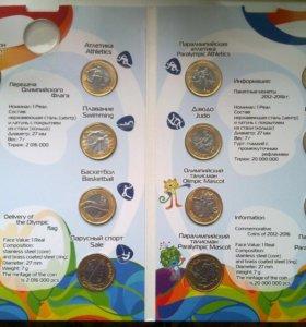 Набор-Олимпиада 2016г. в Рио.Бразилия.