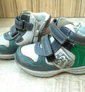 Демисезонные ботинки фирмы Сказка