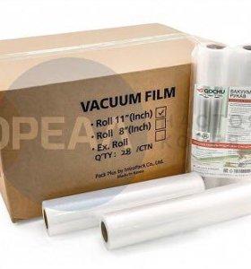 Плёнка для вакуумного упаковщика