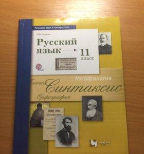 Учебник и рабочая тетрадь в комплекте.2 часть!
