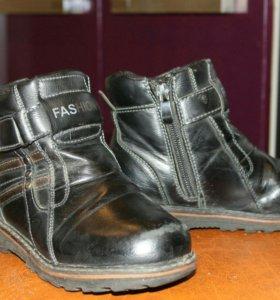 Ботинки деми для мальчика