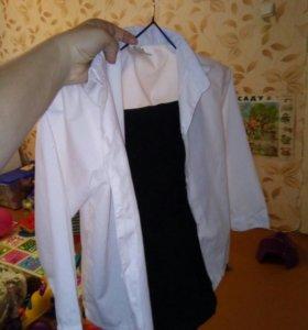 Брюки, рубашка