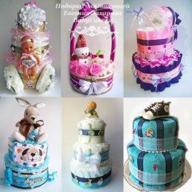 Торты для новорожденных из подгузников/памперсов