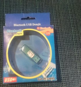 Bluetooth USB модуль.