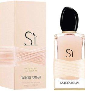 """Парфюм Giorgio Armani """"Si Rose Signature"""""""