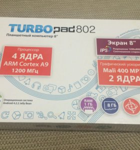 Планшет turbo pad 802