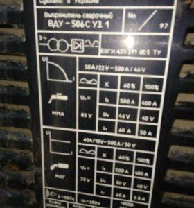 Сварочный аппарат производственная