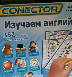Изучаем английский настольная игра
