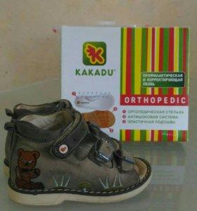 Сандалии ортопедические Kakadu