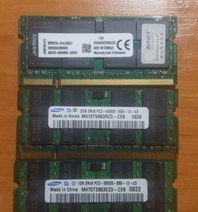 ОЗУ ноутбук DDR2
