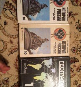 Книги 10 класса