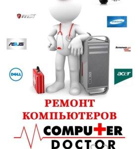 Мастерская по ремонту компьютеров Computer Doctor
